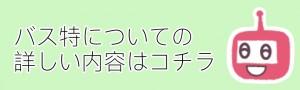 IMG_8719
