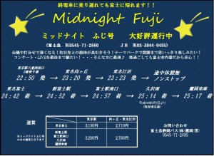 middonight