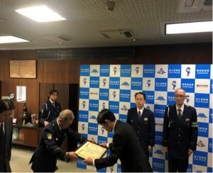 富士警察署表彰①