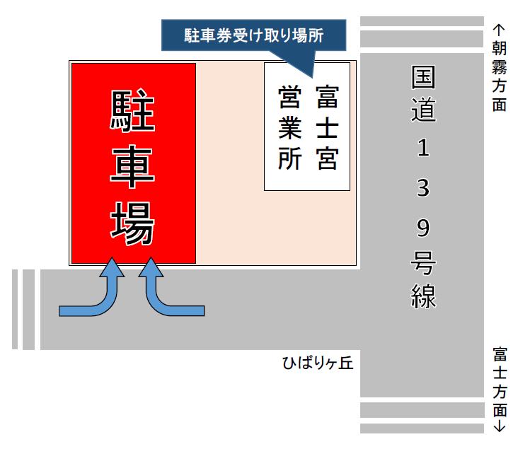 富士宮駐車場図改